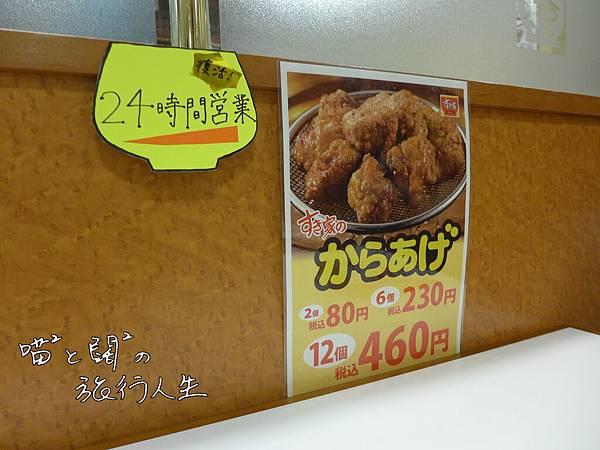 P1060469.JPG