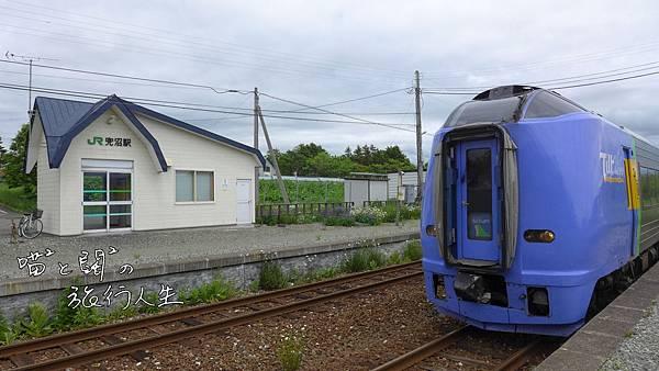 P1060551-3.JPG