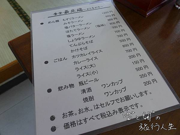 P1060618-1.JPG