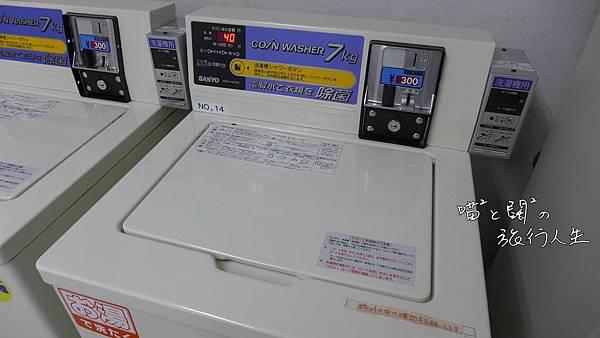P1060698.JPG