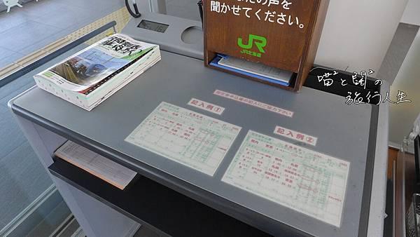 P1060741.JPG