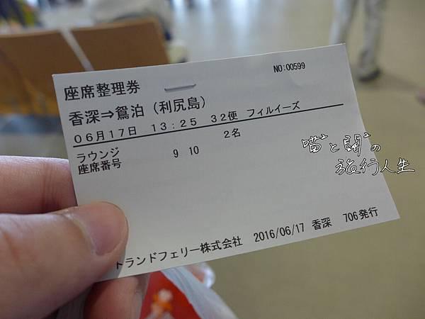 P1070153-1.JPG