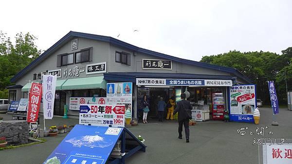 P1070246.JPG