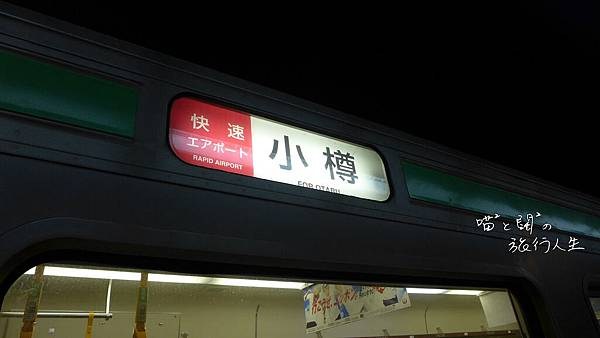 P1070430.JPG