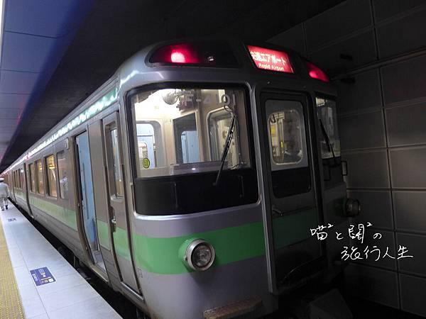 P1070431.JPG