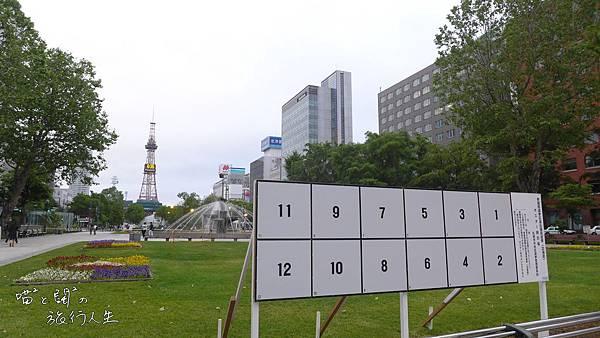 P1070461.JPG
