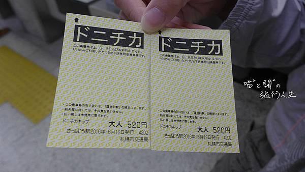 P1070512.JPG