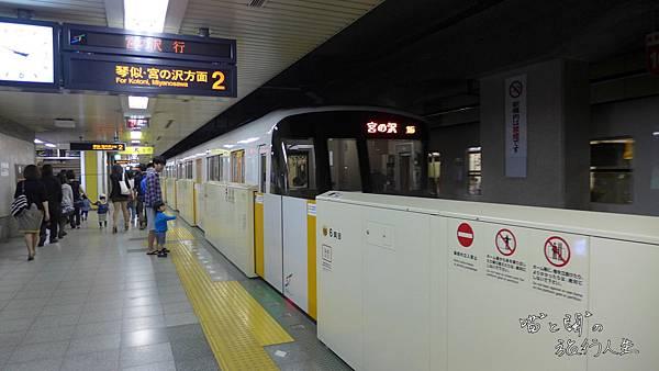 P1070515.JPG