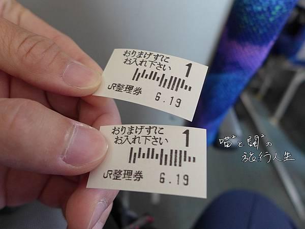 P1070522.JPG