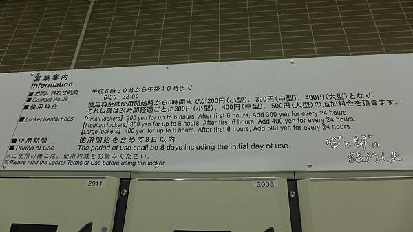P1070732.JPG