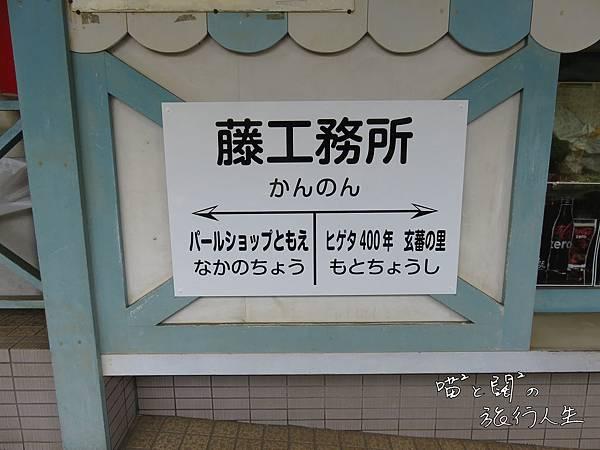 P1070856.JPG