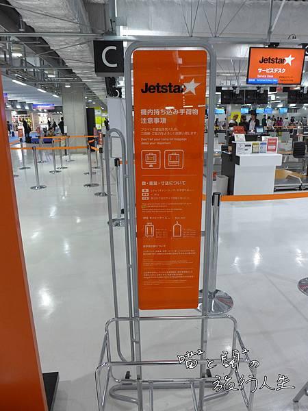 P1080029.JPG