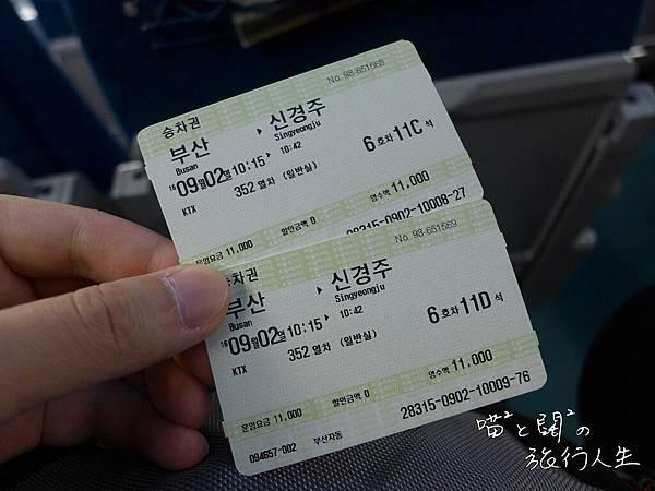 P1080284.JPG
