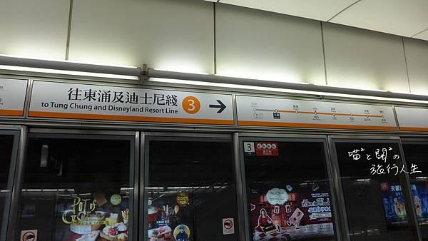 P1090260.JPG