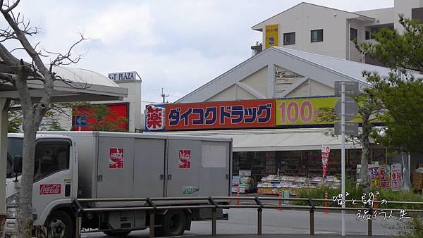 P1090589.JPG