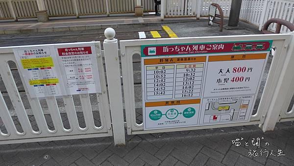 P1090666.JPG