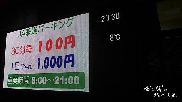 P1090918.JPG