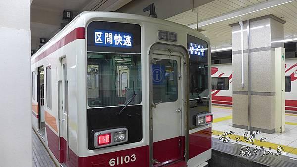 P1110277.JPG