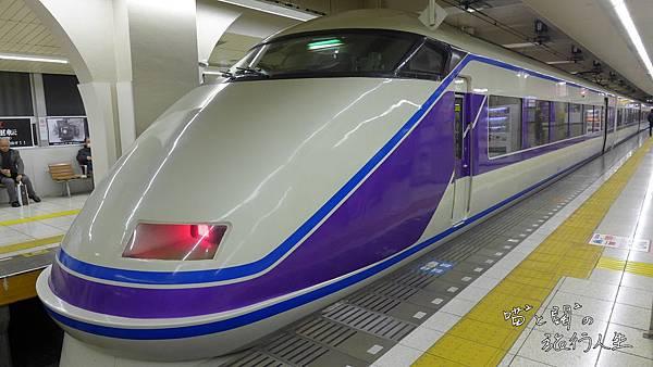 P1110723.JPG