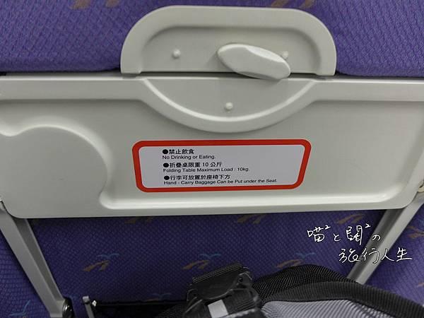 P1110830.JPG