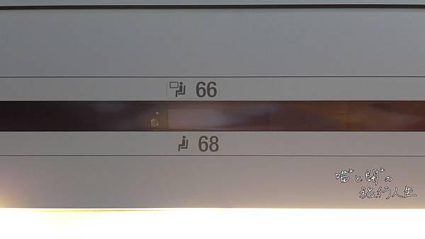 P1110924.JPG