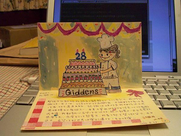 三個月小姐的手工卡片:D