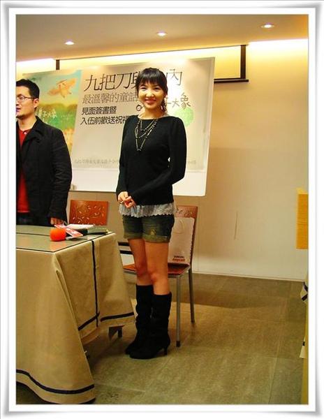 主持人小仙女,總是很漂亮,希望她主持得很快樂:)