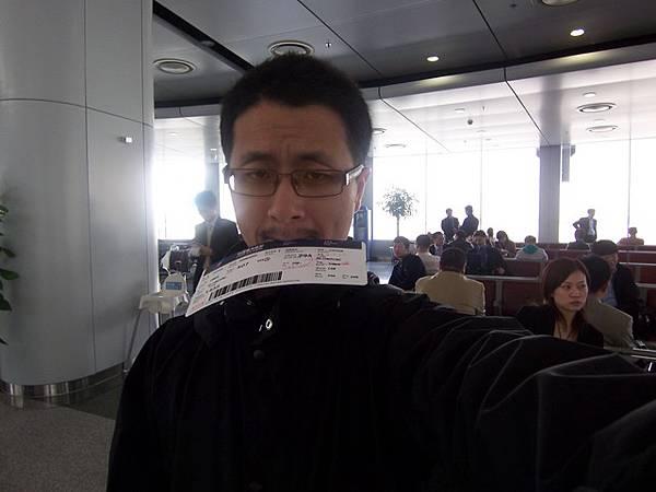要離開北京去廣州囉!