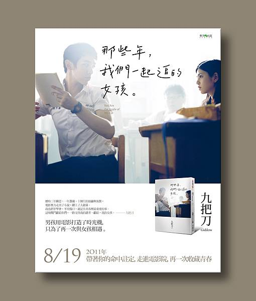 38x50cm海報-1.jpg