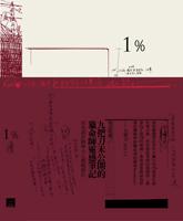 非小說-4-1%.jpg