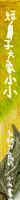 都市童話夢-2-短鼻子大象小小-書背-http://www.books.com.tw/exep/assp.php/giddens0825/exep/prod/booksfile.php?item=0010358079