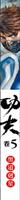 漫畫-20-功夫卷五-書背-http://www.books.com.tw/exep/assp.php/giddens0825/exep/prod/booksfile.php?item=0010515194