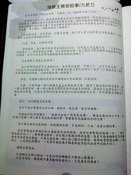 聯絡簿.jpg