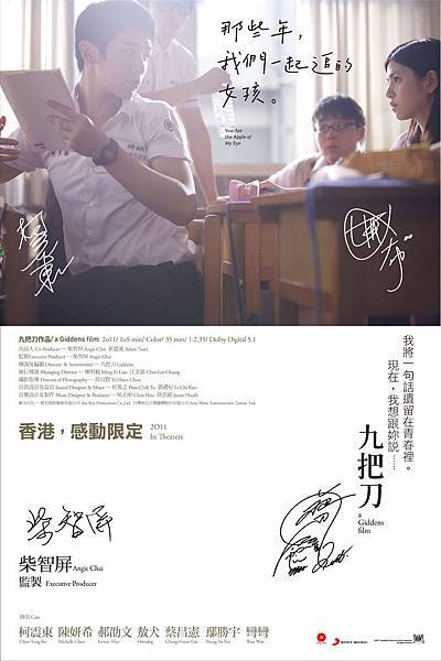 AppleEye_20x30_NEW_poster_V10_1.jpg