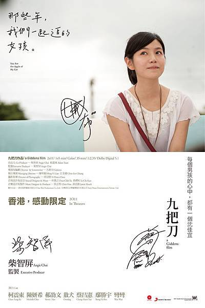 AppleEye_20x30_NEW_poster_V10_2.jpg