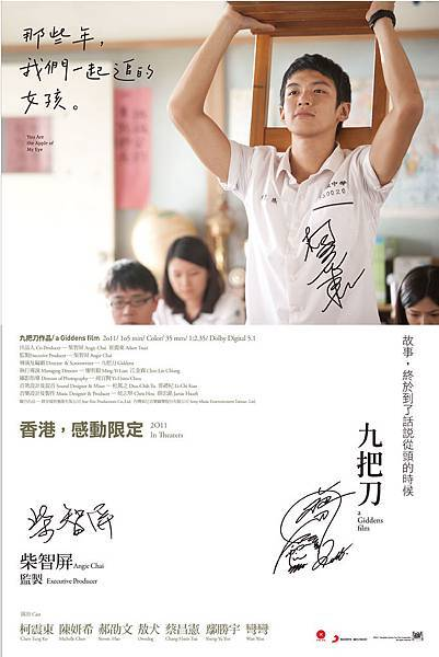 AppleEye_20x30_NEW_poster_V10_3.jpg
