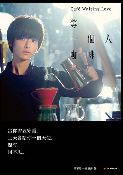 poster-lai-1