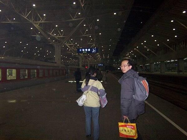 南京火車站