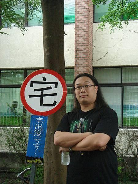 宅王朱學恆,你在上一本書用的照片太唬爛了,我決定揭穿你