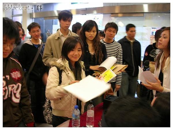 小內的表姊,從台北趕下來給小內一個大驚喜!