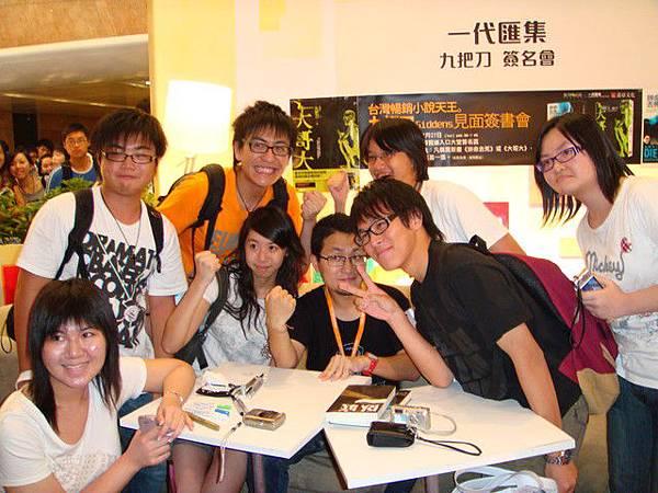 香港的讀者很熱情