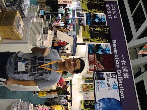 香港國際書展陣仗很大啊