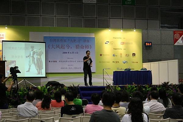 這一場在新加坡的演講,人超少