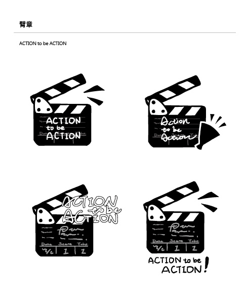 action_to_be_action_review