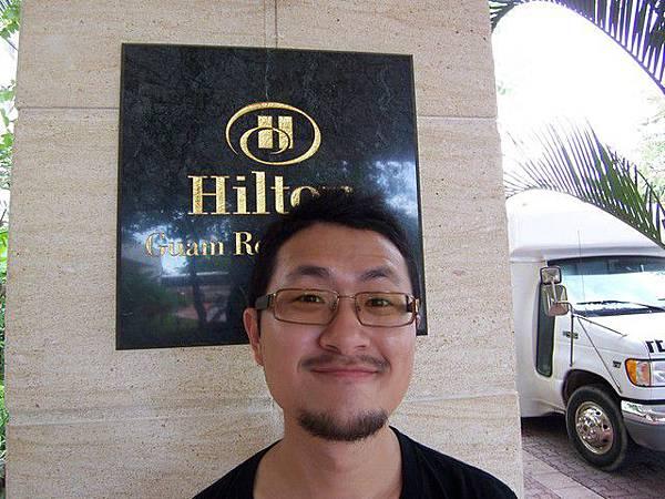希爾頓是當地最便宜的五星飯店