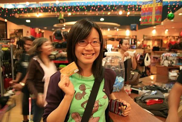 小內生平第一次刷卡