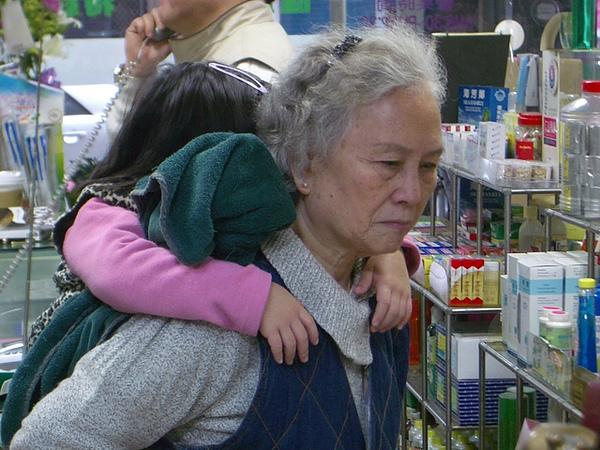 落寞的奶奶