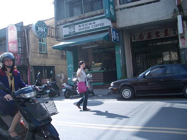 小郭襄幫我買咖啡