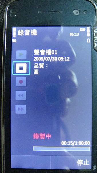 DSC05396