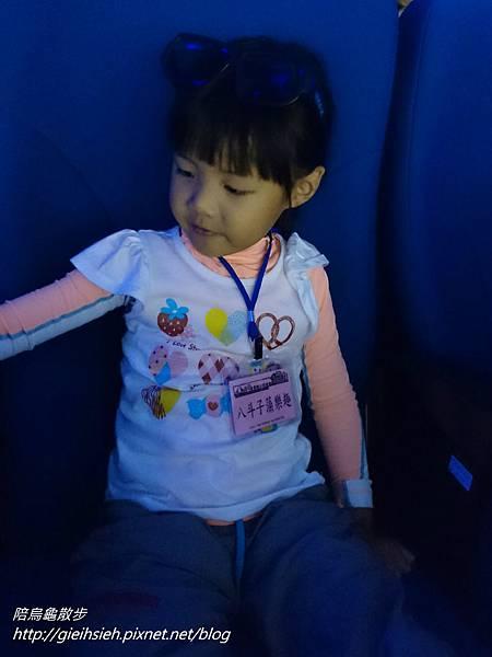 【陪烏龜散步】20170520 八斗子藻樂趣_海科館IMX 3D海洋劇場